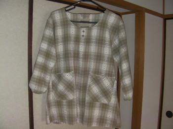 2010-02-28 2010-02-28 001 007.JPG