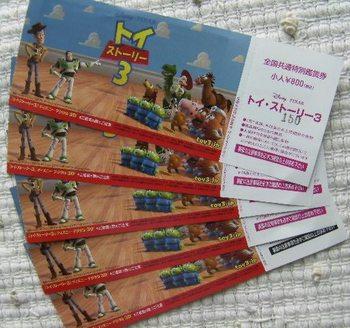 2010-07-09 2010-07-09 001 001.JPG